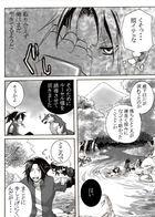 kaldericku : チャプター 1 ページ 28