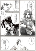 kaldericku : チャプター 1 ページ 29