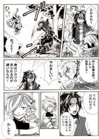kaldericku : チャプター 1 ページ 34