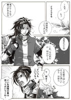 kaldericku : チャプター 1 ページ 36