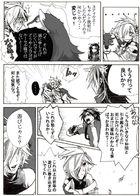 kaldericku : チャプター 1 ページ 37