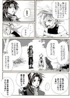 kaldericku : Capítulo 1 página 38
