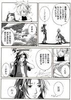 kaldericku : チャプター 1 ページ 39