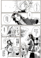kaldericku : チャプター 1 ページ 41