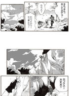 kaldericku : チャプター 1 ページ 42