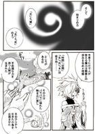 kaldericku : チャプター 1 ページ 51