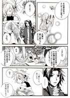 kaldericku : チャプター 1 ページ 52