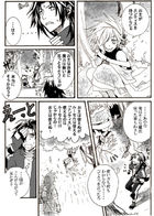 kaldericku : チャプター 1 ページ 53