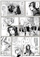 kaldericku : チャプター 1 ページ 55