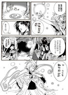 kaldericku : チャプター 1 ページ 58