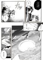 kaldericku : チャプター 1 ページ 59