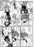 kaldericku : チャプター 1 ページ 60