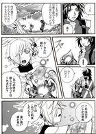 kaldericku : チャプター 1 ページ 62