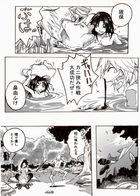 kaldericku : チャプター 1 ページ 8