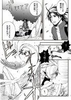 kaldericku : チャプター 1 ページ 63