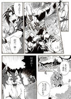 kaldericku : チャプター 1 ページ 64