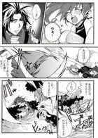 kaldericku : チャプター 1 ページ 67