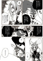 kaldericku : チャプター 1 ページ 71