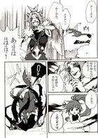 kaldericku : チャプター 1 ページ 72