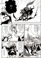kaldericku : チャプター 1 ページ 73