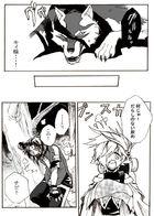 kaldericku : チャプター 1 ページ 74