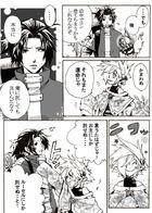 kaldericku : チャプター 1 ページ 79