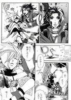 kaldericku : チャプター 1 ページ 82