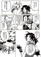 kaldericku : チャプター 1 ページ 10