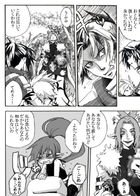 kaldericku : チャプター 1 ページ 83