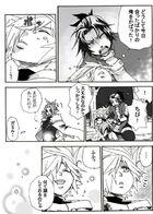 kaldericku : チャプター 1 ページ 87