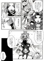 kaldericku : チャプター 1 ページ 90