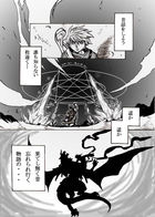 kaldericku : チャプター 1 ページ 1