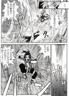 kaldericku : チャプター 2 ページ 11