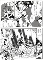 kaldericku : チャプター 2 ページ 16
