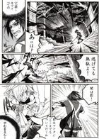 kaldericku : チャプター 2 ページ 18