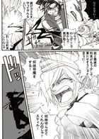 kaldericku : チャプター 2 ページ 20