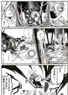 kaldericku : Capítulo 2 página 21