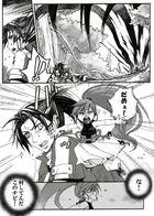 kaldericku : チャプター 2 ページ 22
