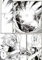 kaldericku : チャプター 2 ページ 25