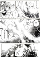 kaldericku : チャプター 2 ページ 26