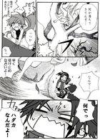 kaldericku : チャプター 2 ページ 29
