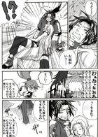 kaldericku : Capítulo 2 página 31
