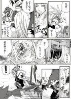 kaldericku : チャプター 2 ページ 34
