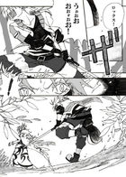 kaldericku : チャプター 2 ページ 40