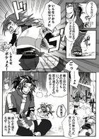 kaldericku : チャプター 2 ページ 45