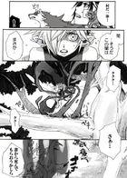 kaldericku : チャプター 2 ページ 47