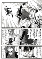 kaldericku : チャプター 2 ページ 4