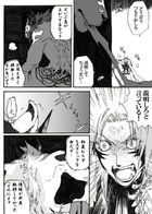 kaldericku : チャプター 2 ページ 56