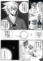 kaldericku : チャプター 2 ページ 59