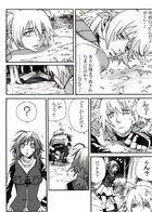 kaldericku : チャプター 2 ページ 5